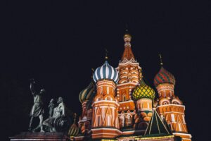 Russian Last Names