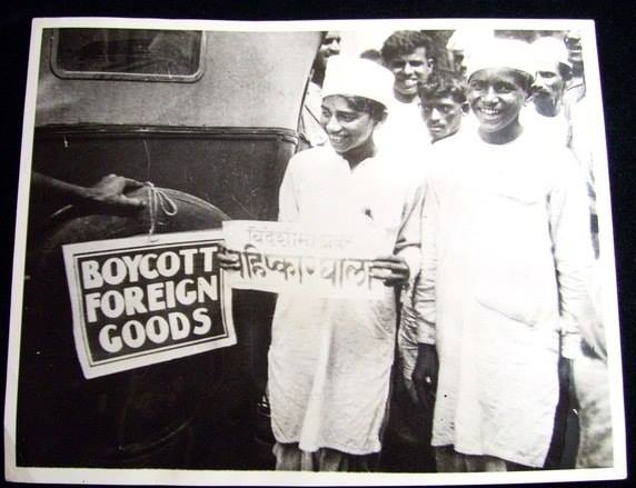 Vintage-India-Photos-V25