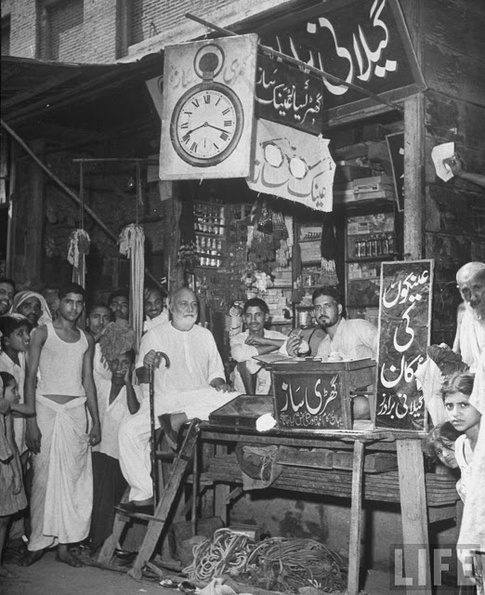 Vintage-India-Photos-V4