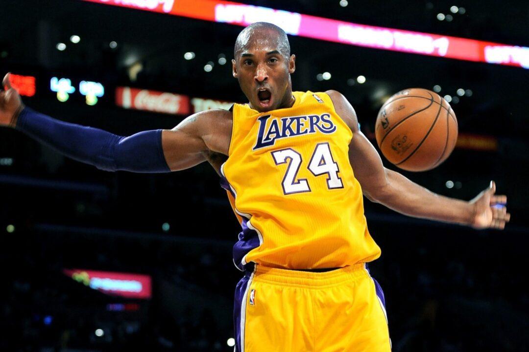 Kobe Bryant Quotes - Quotes By Kobe Bryant